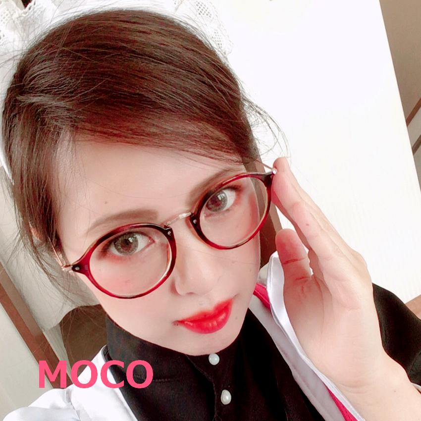 1 - Maid