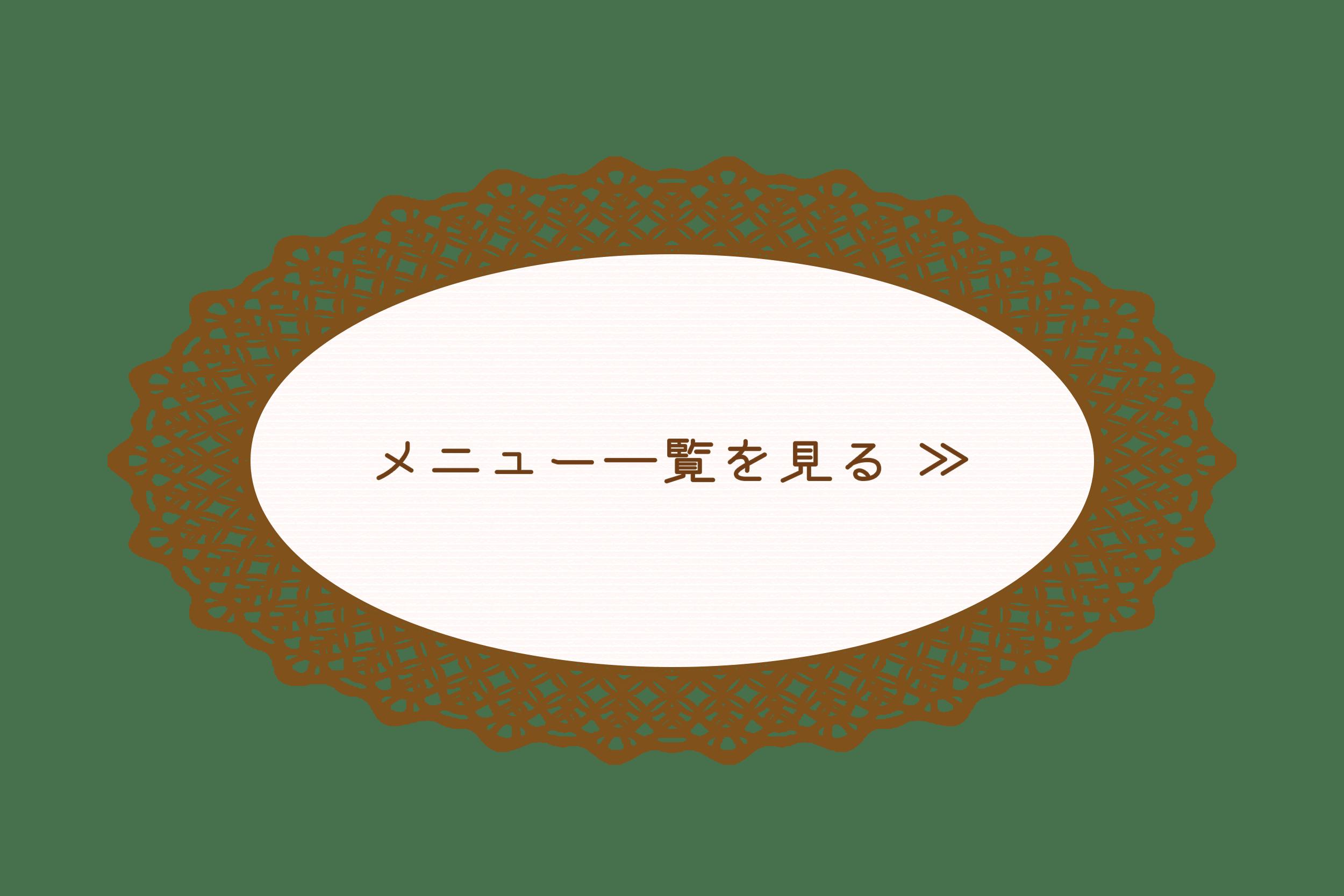 menu btn min - TOP