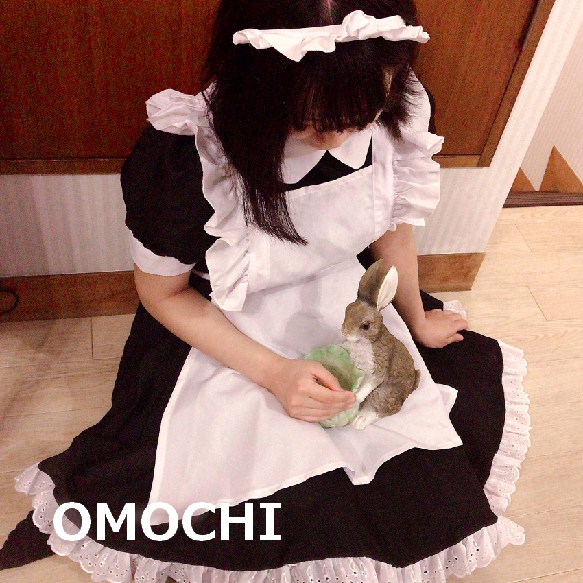 .png - Maid